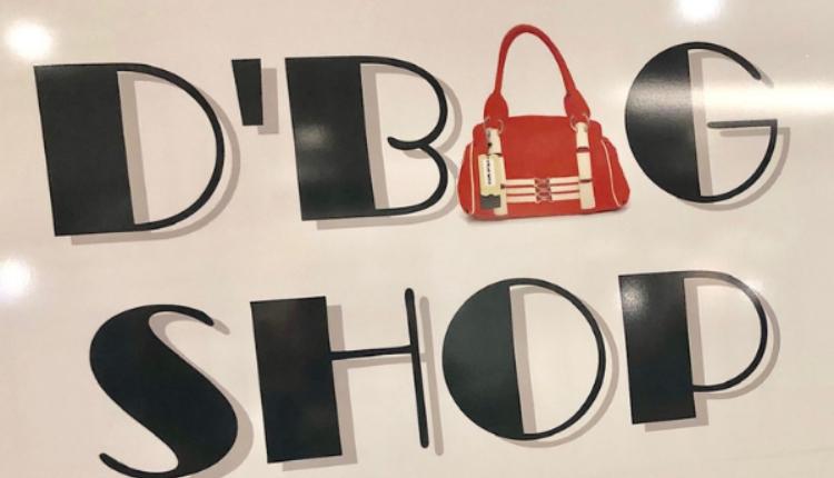 D Bag Shop